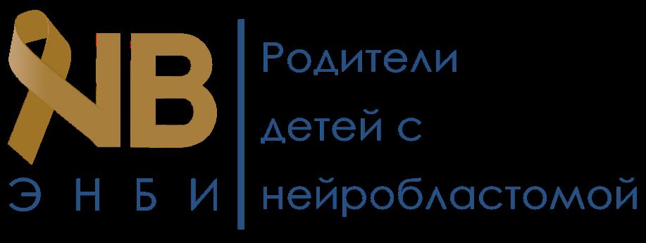 логотип энби